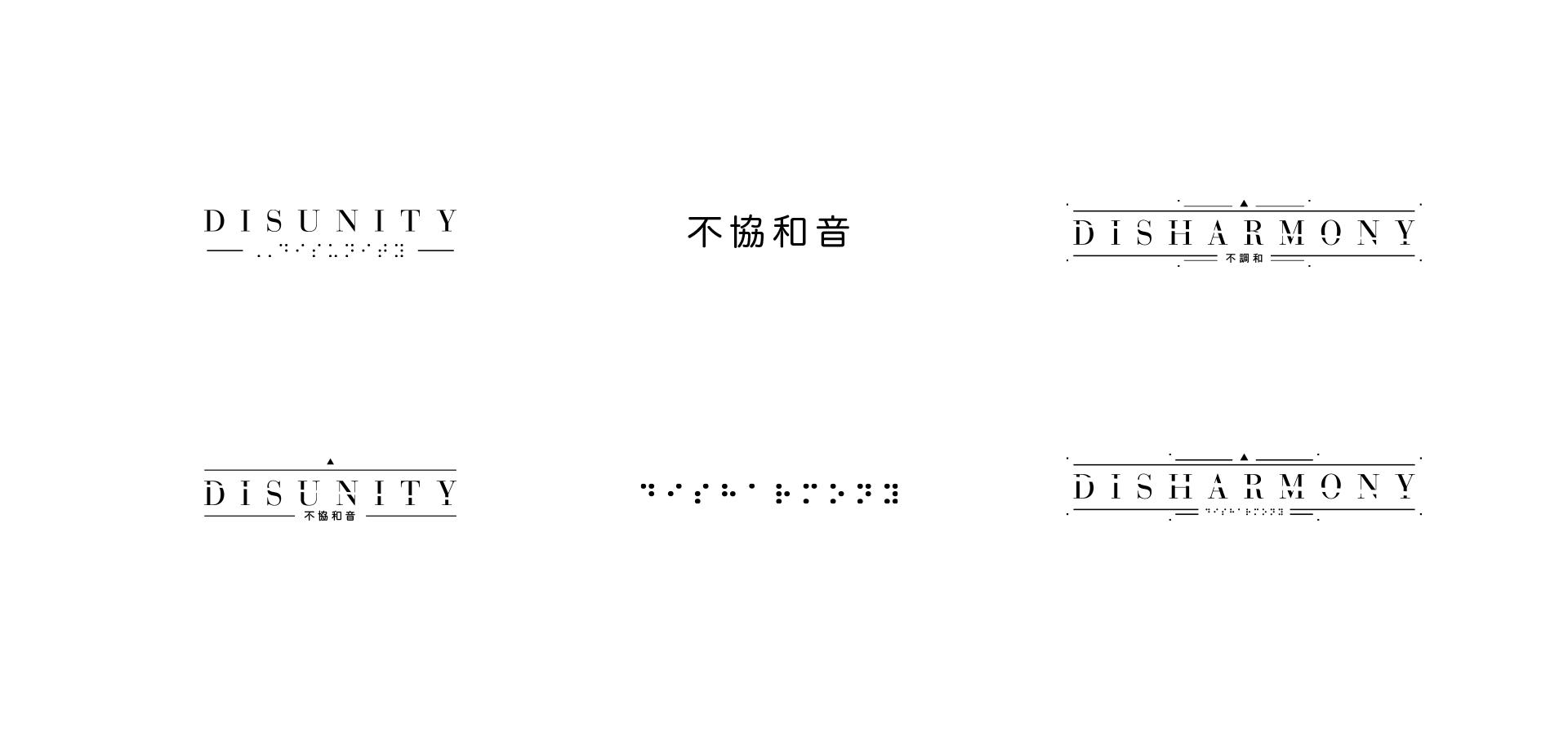 01_progress-scribble02